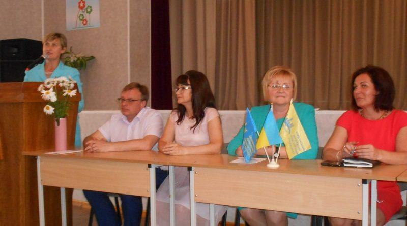 """Актуальні питання розвитку дошкільної освіти,розглянуті на Всеукраїнському освітньому форумі """"Простір GROW UP"""""""