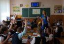 Інтерактивні уроки Європи в м.Українка Київської області