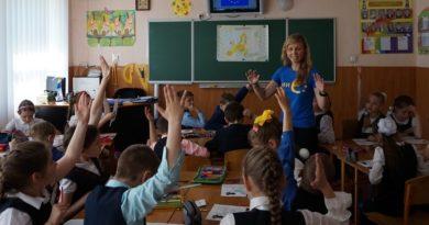 Інтерактивні уроки Європи в Українці