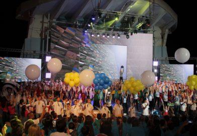 Х Міжнародний конкурс-фестиваль дитячої творчості  «Усі ми діти твої, Україно!»