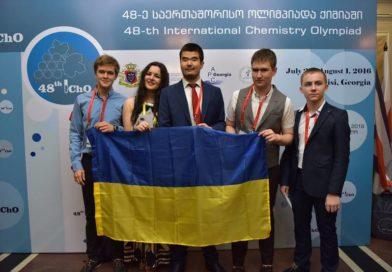 Українські школярі вибороли на Міжнародній олімпіаді з хімії  дві срібні та дві бронзові медалі