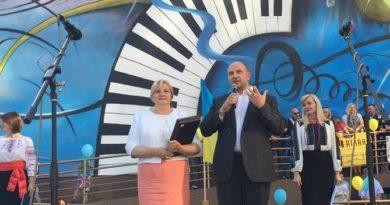 У місті Бровари  відкрито нову сучасну будівлю позашкільного навчального закладу