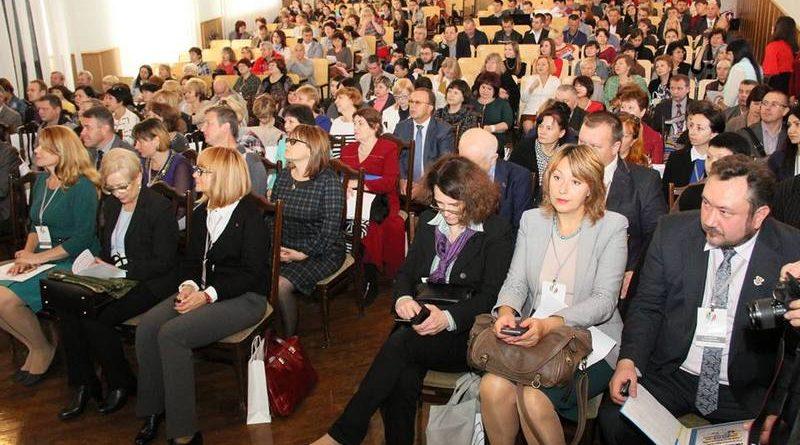 Міжнародні дні освіти дорослих