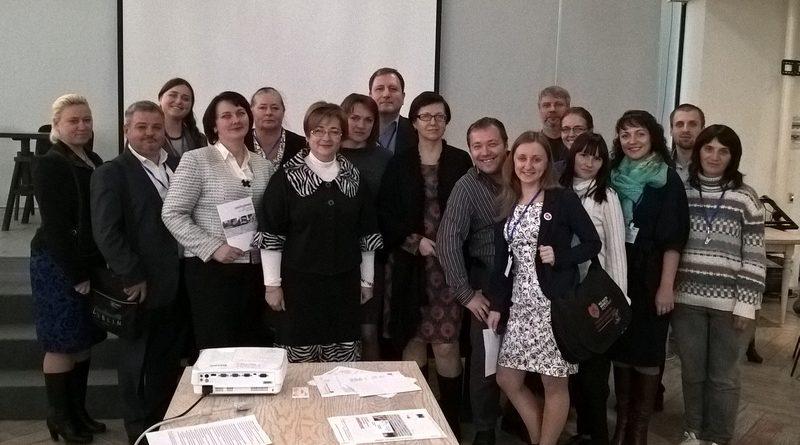 VII Український форум з управління Інтернетом (IGF-UA)