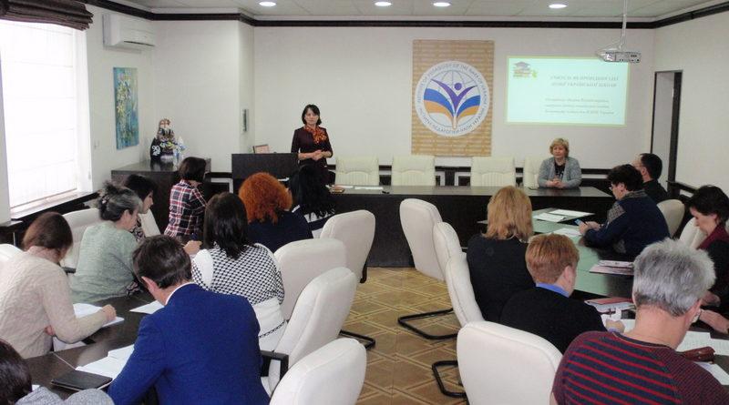 За крок до фіналу: у Києві проведено установчий семінар для журі конкурсу «Учитель року»