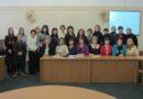 Моніторинг якості дошкільної освіти: кваліметричний підхід